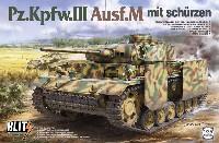 3号戦車 M型 w/シュルツェン