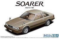 トヨタ MZ11 ソアラ 2800 GT-EXTRA '81