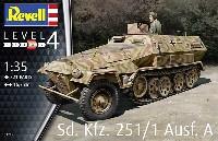 Sd.Kfz.251/1 Ausf.A 装甲兵員輸送車