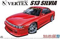 アオシマ1/24 ザ・チューンドカーVERTEX PS13 シルビア '91 (ニッサン)
