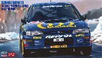 スバル インプレッサ '94 RAC/ '95 モンテカルロ ラリー ウィナー