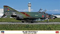 ハセガワ1/72 飛行機 限定生産RF-4EJ ファントム 2 501SQ ファイナルイヤー 2020