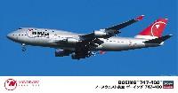 ノースウエスト航空 ボーイング 747-400