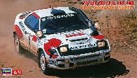 トヨタ セリカ ターボ 4WD 1992 サファリ ラリー ウィナー