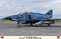 ハセガワ1/48 飛行機 限定生産RF-4E ファントム 2 501SQ ファイナルイヤー 2020 洋上迷彩