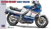ハセガワ1/12 バイクシリーズスズキ RG400Γ 前期型
