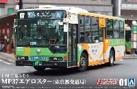 三菱ふそう MP37 エアロスター (東京都交通局)
