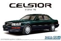 トヨタ UCF11 セルシオ 4.0C仕様 Fパッケージ '92