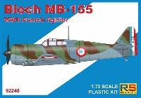 ブロック MB155 WW フランス戦闘機