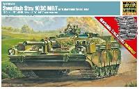 モノクローム1/35 AFVスウェーデン陸軍 Strv 103C MBT 組立式履帯附属