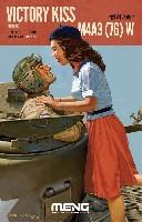 アメリカ中戦車 M4A3(76)W 勝利のキス 限定版