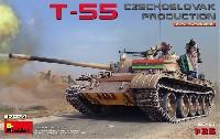 T-55 チェコスロバキア製