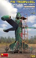 フォッケウルフ トリープフリューゲル w/乗降用ラダー