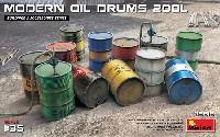 ミニアート1/35 ビルディング&アクセサリー シリーズ現代のオイルドラム缶 200L