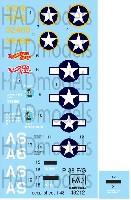 HAD MODELS1/48 デカールP-38F/G ライトニング デカール (タミヤ用)