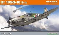 エデュアルド1/48 プロフィパックメッサーシュミット Bf109G-10 エルラ