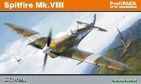 エデュアルド1/48 プロフィパックスピットファイア Mk.8