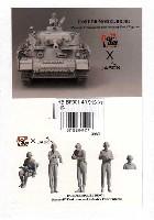 ドイツ 4号戦車 戦車兵 & 歩兵セット