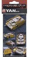 ドイツ 4号戦車 G型 エッチングパーツ (ボーダーモデル BT-001用)
