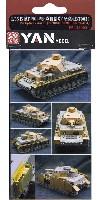 ドイツ 4号戦車 F1 エッチングパーツ (ボーダーモデル BT-003用)