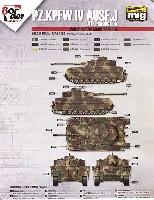 4号戦車J型 後期型 迷彩マスキングシート A (ボーダーモデル BT-008用)