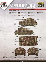 ボーダーモデル1/35 ミリタリー4号戦車J型 後期型 迷彩マスキングシート B (ボーダーモデル BT-008用)