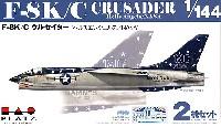 F-8K/C クルセイダー ヘルズエンジェルス/ NASA