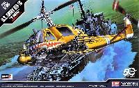 アメリカ陸軍 UH-1C フロッグ