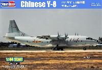 中国空軍 Y-8 輸送機
