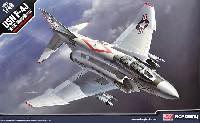 USN F-4J ファントム 2 VF-102 ダイヤモンドバックス