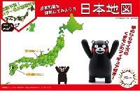 日本地図 (彩色済み) 手のひらサイズのくまモン付き