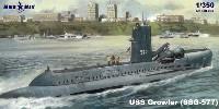 ミクロミル1/350 艦船モデルUSS グロウラー SSG-577