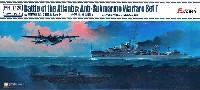 フライホーク1/700 艦船大西洋海戦 対潜戦セット 1