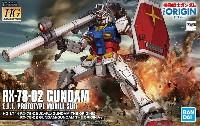 RX-78-02 ガンダム (GUNDAM THE ORIGIN版)