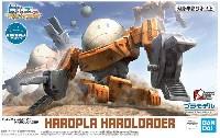 ハロローダー