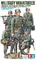 タミヤ1/35 ミリタリーミニチュアシリーズドイツ歩兵セット (大戦中期)