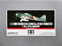 三菱 零式艦上戦闘機 二二型甲 第201航空隊 #2-163 (完成品)