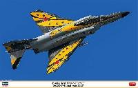 ハセガワ1/48 飛行機 限定生産F-4EJ改 スーパーファントム 301SQ F-4 ファイナルイヤー 2020