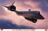 SR-71 ブラックバード (A型) ラストミッション