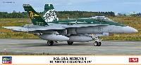 ハセガワ1/72 飛行機 限定生産F/A-18A ホーネット 武士道ガーディアン 19'