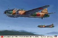 三菱 G4M1 一式陸上攻撃機 11型 マレー沖海戦