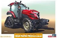 ヤンマー トラクター YT5113A デルタクローラ仕様