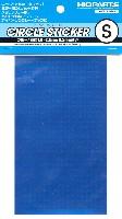 円形メタリックシール S (1.0-2.8mm) ブルー