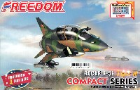 ROCAF F-5F タイガー 2
