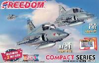 ROCAF F-5E タイガー 2 / RF-5E タイガーアイ 2in1