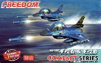航空自衛隊 F-2A 築城基地 オープンハウス 21018年 & F-2B 第21飛行隊 30周年記念 ヴァイパーゼロ