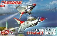 USAF F-16C & F-16D サンダーバーズ