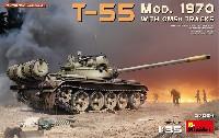 ミニアート1/35 ミリタリーミニチュアT-55 Mod.1970 w/OMSh 履帯