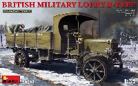 ミニアートWW1 ミリタリーミニチュアイギリス 軍用トラック Bタイプ