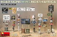 ミニアート1/35 ビルディング&アクセサリー シリーズ道路標識 WW2 北アフリカ